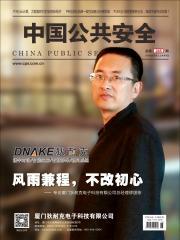 2015年6月(上半月刊)总第265期