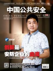 2015年5月(上半月刊)总第263期